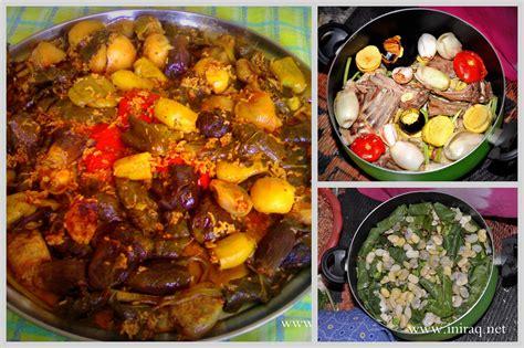 cuisine arabe dishes of iraqi cuisine cuisine in iraqi