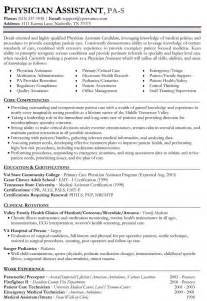 Physician Assistant Resume Templates physician assistant resume templates bijeefopijburg nl