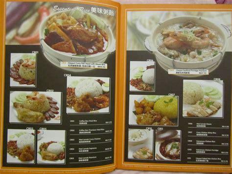Other recommendations coffee, earl grey pie & waffles at inch coffee coffee & breakfast menu at woo Bored KL Guy: Food: Masjid Jamek Coffee Box - Jalan Tun Perak