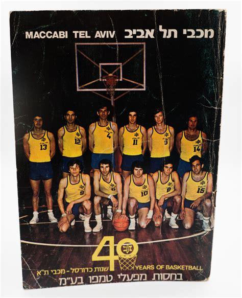 בפורום תוכלו לדבר על כל מה שקשור למועדון הכדורסל הבינלאומי שמביא המון כבוד לישראל.כאן תוכלו להשיג כתבות, סקופים ראשונים, ראיונות, תמונות, דיונים וסרטונים ממשחקים. חנות מכבי תל אביב כדורסל - Lavis