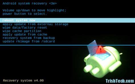 android mode how to boot into recovery mode in android