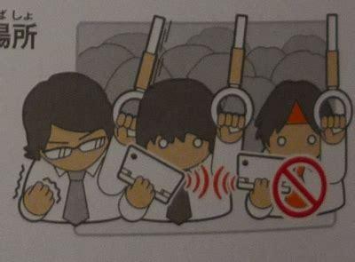 Was Darf Nicht In Die Mikrowelle by Was Mit Dem Nintendo Dsi Nicht Machen Darf Pottwalblog
