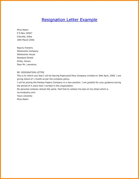 Letter Template Resignation Letter Template All Form Templates