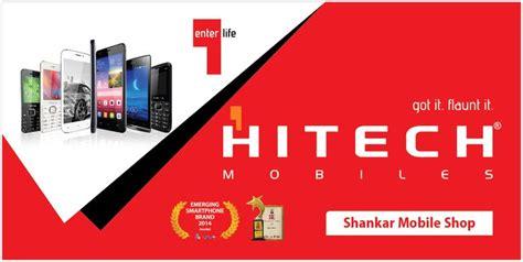 shop flex boardhitech mobile shop board design mobile