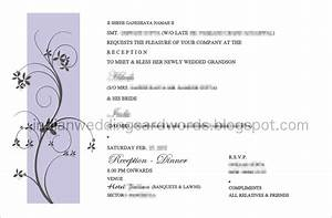 wedding invitation wording best compliments yaseen for With wedding invitations text format