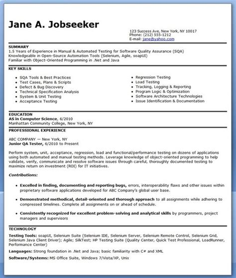 entry level resume and software on