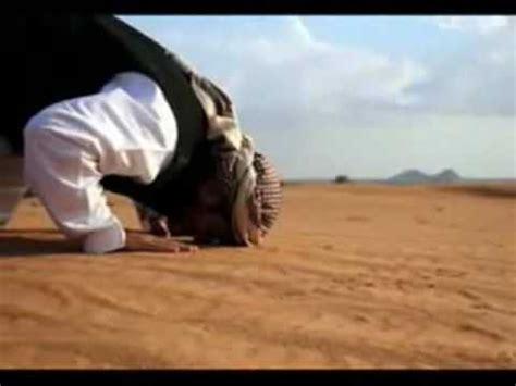 Maula Ya Salli Wa Sallim (with English Subtitles) Youtube
