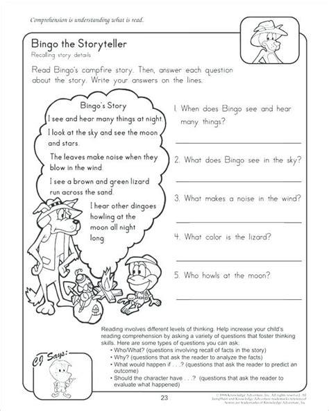 grade reading worksheets activities printable