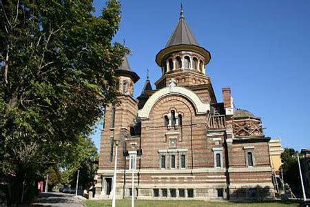 Înălțarea Domnului, hramul Mănăstirii Noul Neamț (Chițcani) | Mănăstiri și schituri