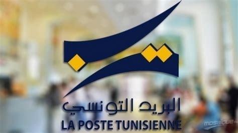 ouverture des bureaux de poste l 39 ouverture des bureaux de poste dans les zones