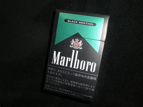 black 2 file file marlboro black menthol japan jpg wikimedia commons
