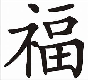 Symbole Für Unglück : texte weisheiten ~ Bigdaddyawards.com Haus und Dekorationen