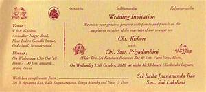 invitation cards for wedding south africa choice image With hindu wedding invitations south africa