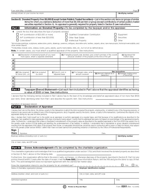 irs 2011 tax forms tax information for individuals internal revenue service