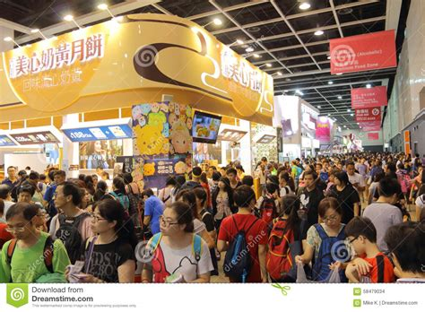 exposition cuisine hong kong food expo 2015 editorial stock image image