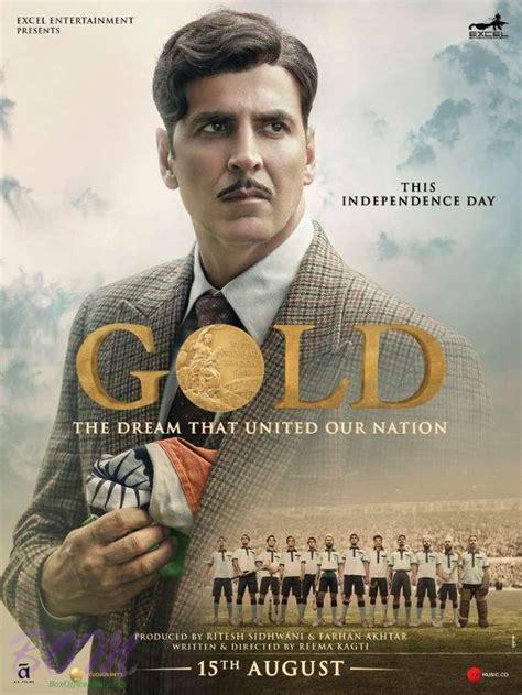 akshay kumar starrer gold  poster  indian flag