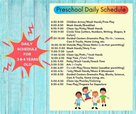 daycare daily scheduleschildcare center printable forms