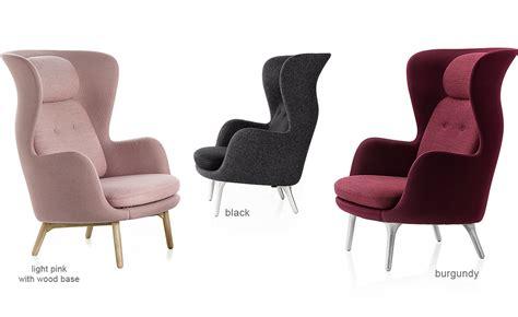 Ro Lounge Chair