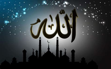 Allah Hd Wallpaper, Images, Pictures, Photos 2018