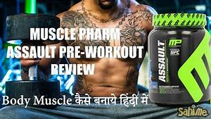 Muscle Pharm Assault Pre Workout Supplements Review