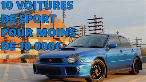 voiture de sport 10 voitures de sport pour moins de 10 000 youtube