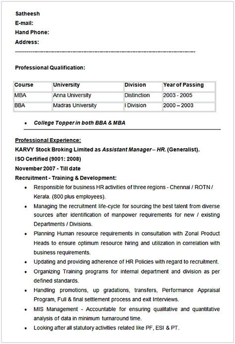 Human Resources Assistant Resume by Hr Manager Resume Sle