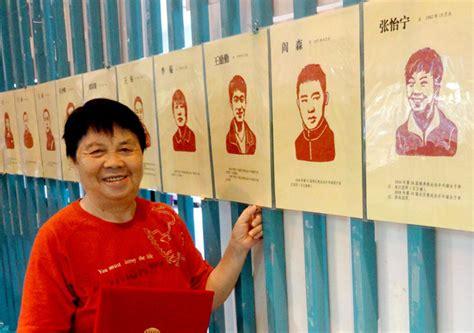 Deng Rongrong With Her Latest Cutpaper Album Xiamen