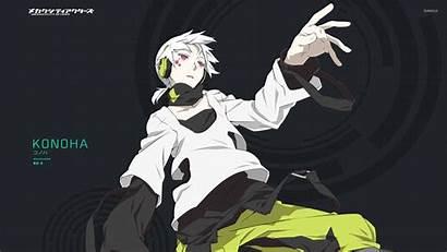 Konoha Actors Mekakucity Anime Wallpapers