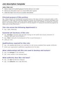 latest resume format free download 2015 christmas job description template http webdesign14 com