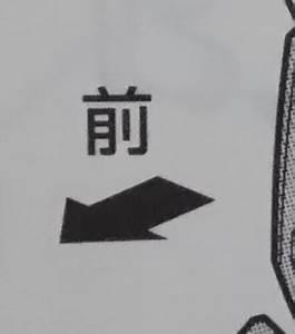 Gear Gundams  Symbols And Meaning  Gunpla U0026 39 S Manual Guide