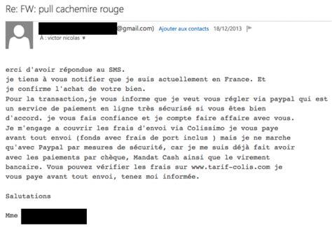 le bon coin si鑒e auto phishing l arnaque paypal qui se propage sur le bon coin 14 avril 2016 l 39 obs