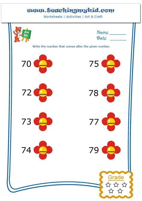 what comes after preschool math worksheets what comes after worksheet 7 739
