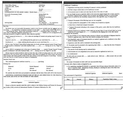 letter of credit draft template 国際取引法資料集 奥田安弘 中央大学法科大学院