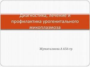 Псориаз вильпрафен