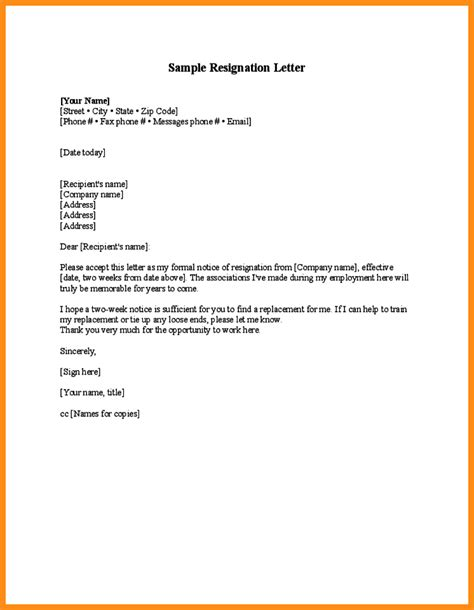 letter of resignation template 13 resignation letter template odr2017 43984