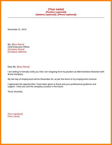 microsoft word resignation letter resignition letter