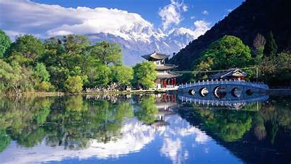 China Wallpapers Country Desktop Yunnan Background Travel