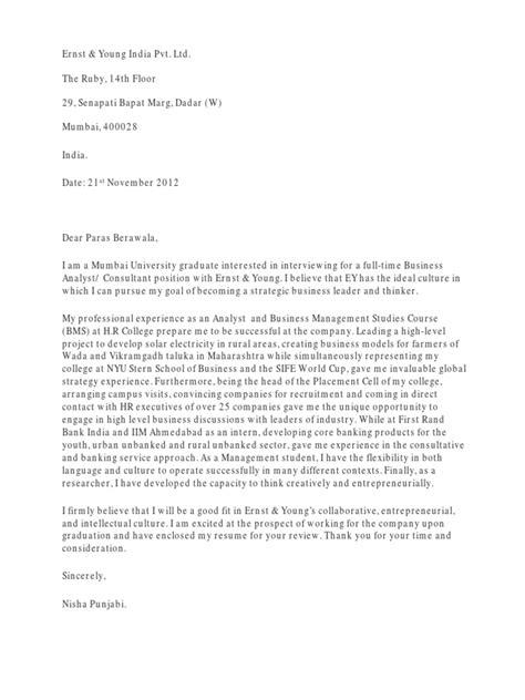 ernst cover letter