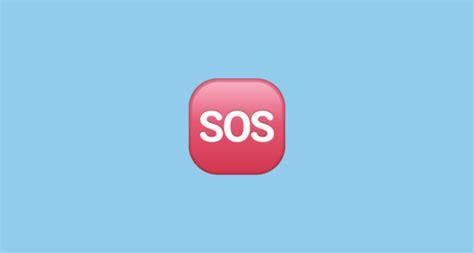 SOS Button Emoji on WhatsApp 2.20.206.24