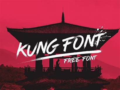 Font Fonts Kung Psd Goodies Brush Typography
