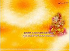 Ganesha Horoscope Libra - tattoo-art