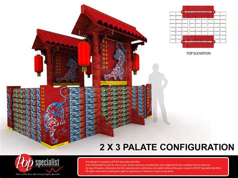 Point Of Purchase Tiger Chinese New Year Island Display Designed By Ivan @ Pop Specialist