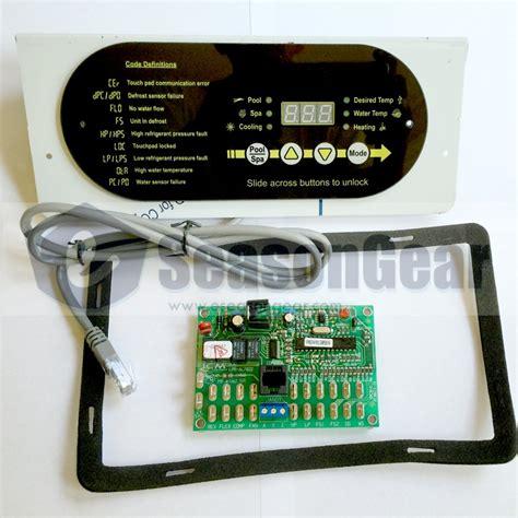 236 aquacal stk0178 stk0056 display panel kit