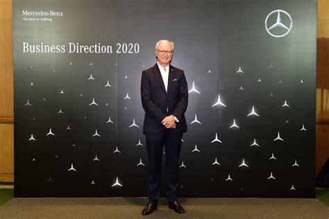เมอร์เซเดส-เบนซ์เผยผลประกอบการปี 62 ย้ำความเป็นผู้นำอันดับ 1 ในเซกเมนต์รถยนต์ลักชัวรี ...