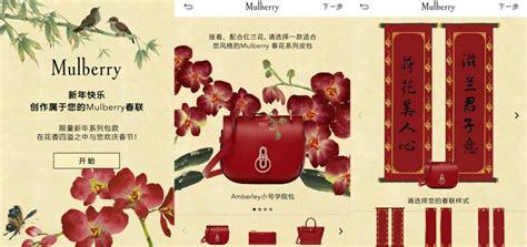 top  luxury brands heart warming lunar  year