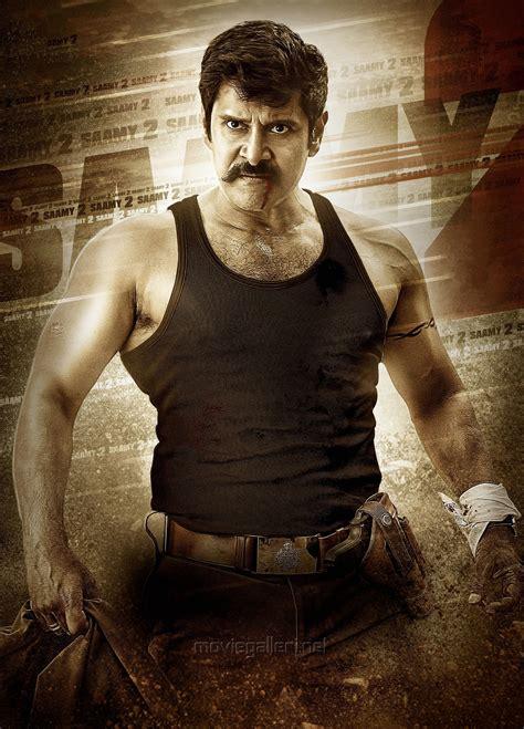 Saamy 2 (2018) malayalam hd part 3. Vikram | Saamy Movie Stills HD | Keerthy Suresh ...