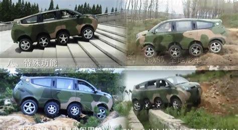8x8 Wheeled Rigid Vehicles, Medium