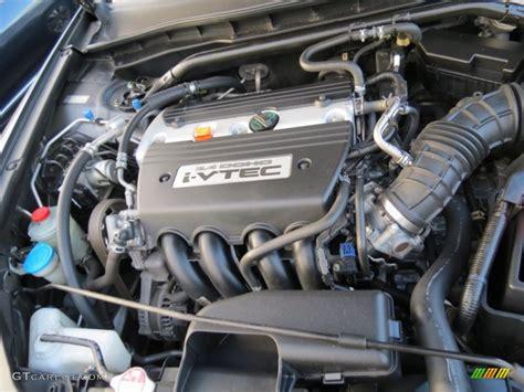 2008 Honda Accord Engine by 2008 Honda Accord Ex Coupe 2 4 Liter Dohc 16 Valve I Vtec