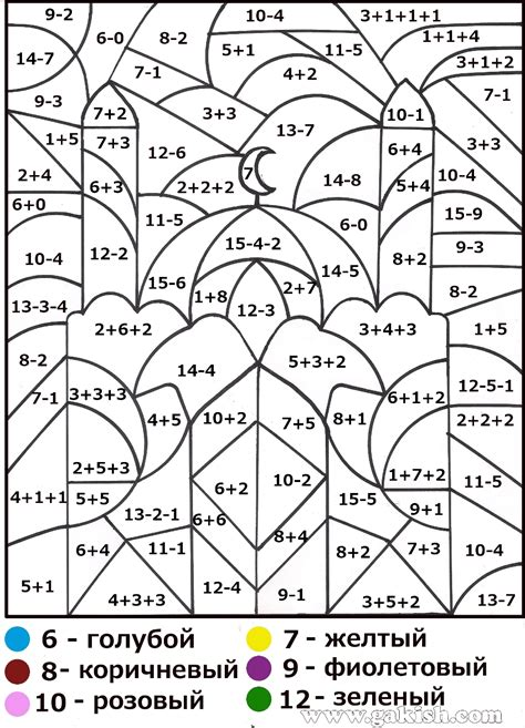 math coloring worksheets for 6th grade 7 best images