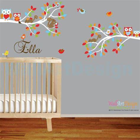 Vinyl wall decal branch set nursery wall decal sticker